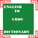 English To Urdu Dictionary by Zulfiqar Ahmed