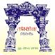 Takshshila Vidhyapith by EARTH EDUTECH