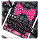 Bow Knot Keyboard Theme by Super Cool Keyboard Theme