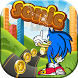 Super Sonic And Jungle World by si.apps