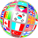 World Flags Memory by Agocu Games