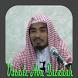 Ceramah Ustadz Abu Qatadah by GoReading