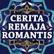 Cerita Remaja Romantis by Gembira