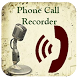 Phone Call Recoder by vaudour