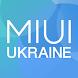 MIUI Ukraine updater