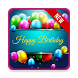 Happy Birthday Pics For Share by VicBlessing Dev