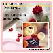 Romantic Love Pictures by sjytainment
