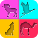 Animal Quiz Game for Kids by Apps4Everyone