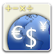 Currency Exchange Rates by etustudio