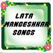 LATA MANGESHKAR HIT SONGS by Love Of India