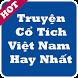 Truyện Cổ Tích Việt Nam Hay Nhất by Hoang Trong Thien