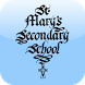 St Mary's Secondary School by Unique Diary Productions Limited