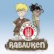 FC St. Pauli - RABAUKEN by book n app - pApplishing house GmbH