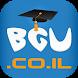 iBgu - Students App by StudentsApp