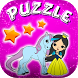 Princess Puzzles Slide by Pink Tufts