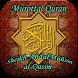 Murottal Abdul Muhsin al-Qasim by Androdev Royal