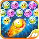 Bubble Bash Bubble Pop 2016 by Bubble Bash Free Studio