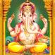 Ganesha Pancharatnam Stotram by Tamil Devotional Apps