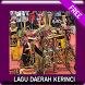 Lagu Jambi - Lagu Minang Kerinci -Lagu Minangkabau by Learn Music Studio