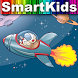 Baby SpaceShip by iCare Edutainment