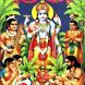 Satyanarayan Vrat Katha by PriyAjit
