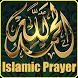 Islamic Prayer Daily by Team Innov