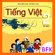 Tieng Viet Lop 2 - Tap 1 by Tracy Duong