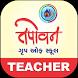 TAPOVAN TEACHER by Child1st