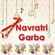 Latest Navratri Non Stop Garba 2017 by Revolution Apps Developer