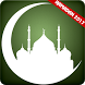 Ramdan Calendar:Prayer Timming by triangle