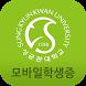 성균관대학교 모바일학생증 by (주)한국심트라