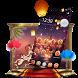 Chinese Moon Festival Lantern Theme