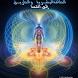 الطاقة البشريةالطريق إلى القمة by Omer Mohamed