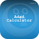 Adad / Abjad Calculator by HIOX Softwares Pvt Ltd