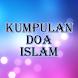 Kumpulan Doa Islam by junalabs