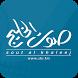 Sout Al-Khaleej by SOUT AL KHALEEJ