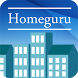 Connie Home Guru by Technopreneur's Resource Centre Pte Ltd