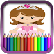 Princess Coloring Pages by Wawa Mobile Apps