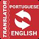 Portuguese - English Translator