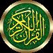 Swedish Quran by QURAN