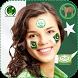 Pak PMLN Flag Face maker by PAKTECH