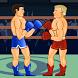 Boxing Ragdolls by Aleksey Taranov
