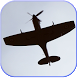 Fighter Plane - Missile by DreamGirl Inc.