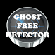 Ghost free detector