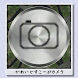 Kaleidoscope Camera by Jaaku Lab.