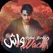 أغاني رضوان برحيل ـ أغنية واش 2018 بدون أنترنيت by TOP4k Inc.
