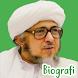 Biografi Sayyid Muhammad bin Alwi Al-Maliki