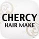 CHERCY HAIR MAKE 公式アプリ by GMO Digitallab, Inc.