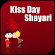 Kiss Shayari(Valentine Week) by BookOfShayari