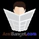 Asal Banget by Thinkr Creative